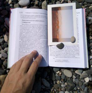 doigt suivant les lignes d'un livre pour lire plus rapidement